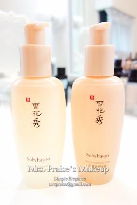 DSC00285_Taipei_Blog use beauty product