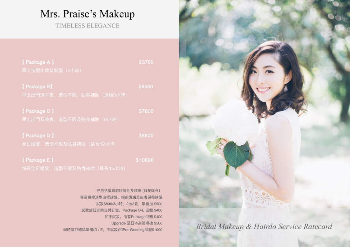 2020 Wedding Ratecard_P1
