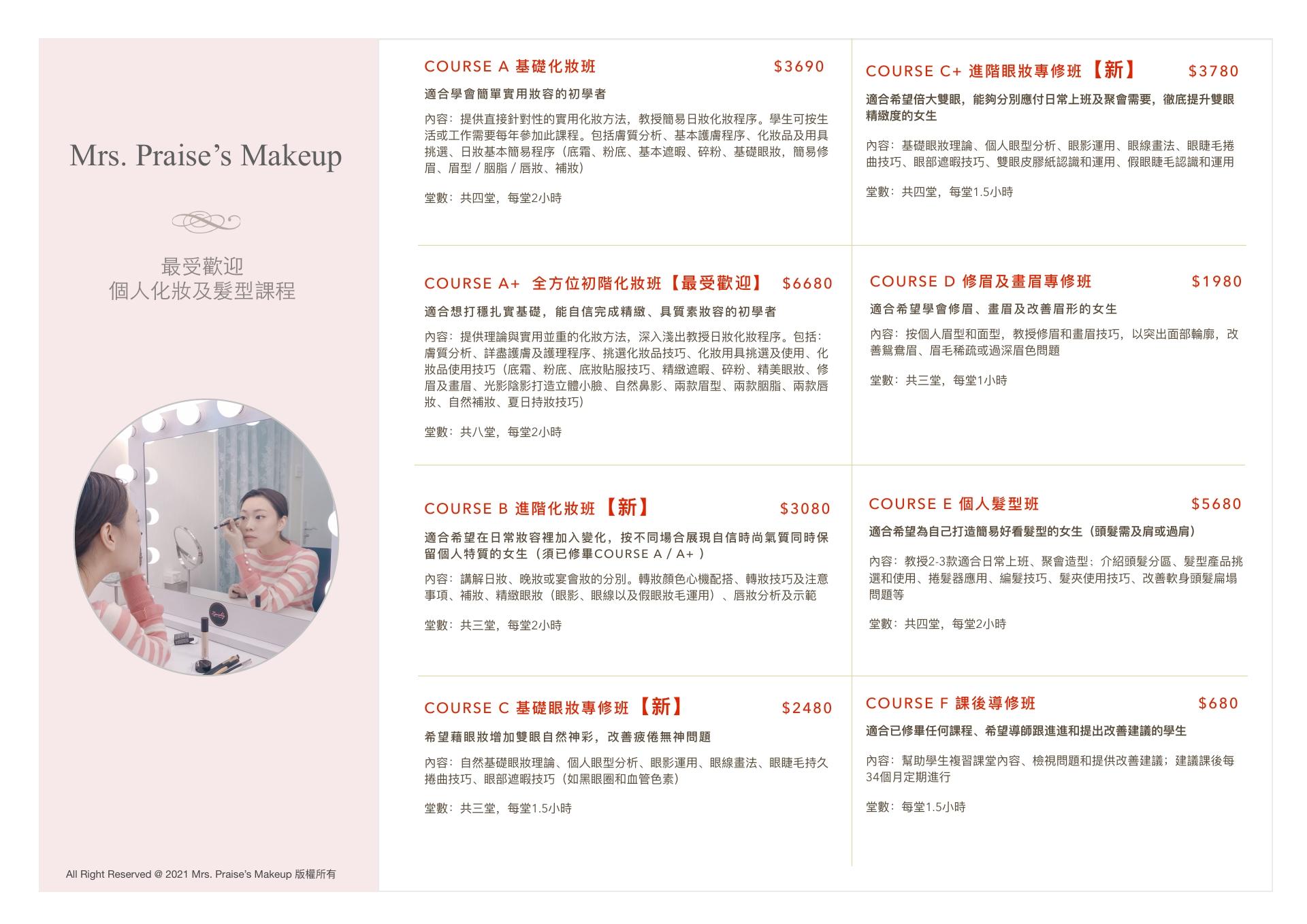 Mrs. Praise Makeup Course 2021_1